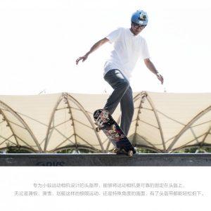 attache pour casque Xiaomi Yi action camera